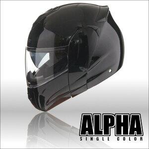 インナー バイザー フリップアップシステムヘルメット アルファ