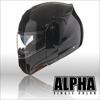한정 특가! 이너 챙 달린 플립 업 시스템 헬멧 알파 ALPHA