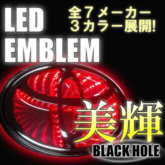 기간 한정!LED 블랙 홀 엠블럼 토요타/닛산/혼다/마츠다/렉서스/벤츠/아우디 r1sale fs3gm