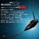 Bcom-sb5x