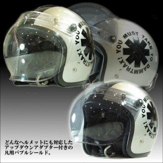 3 점 걸이를 가진 전체 헬멧에 대응! 슈퍼 제네릭 업 다운 어댑터 + 버블 실드 CREST
