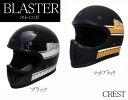 Blaster-strobo1