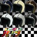 Jet-j-line1