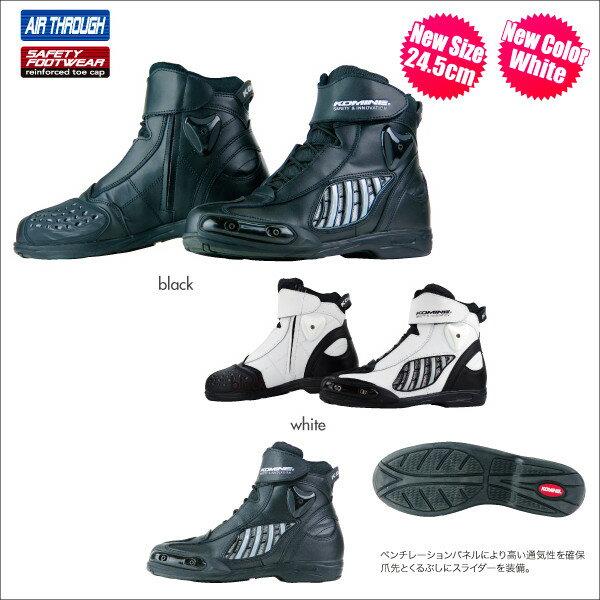 Komine 어 스루 라이 딩 슈즈 05-068 BK-068