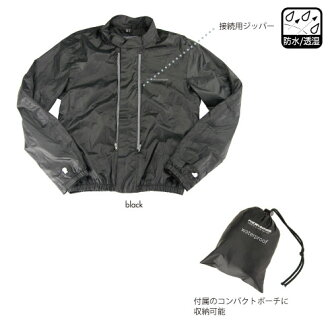 방수 라이닝 쟈켓07-024 JK-024 오토바이용 fs3gm