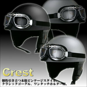 CROSS CR-660