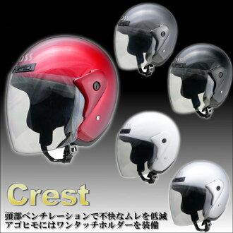 LEAD CROSS CR-720 스트리트 제트 헬멧