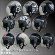 【リード工業】LEAD BC-10シールド付きスモールジェットヘルメットBARTON BC10