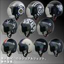 【送料無料】激安特価!【リード工業】LEAD BC-10シールド付きスモールジェットヘルメットBAR