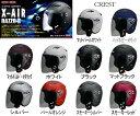 【リード工業】【送料無料】X-AIR LEAD RAZZO2エクストリームジェットヘルメット