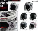 【リード工業】【送料無料】LEAD X-AIR RAZZO2 G1エクストリームジェットヘルメット