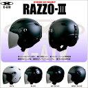 Razzo3