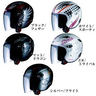 X-AIR LEAD RAZZO 3 G1에크스트림제트굿드데자인상 헬멧 fs3gm