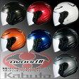 【OGK】アヴァンド2 AVAND2 スポーティー ジェットヘルメット オージーケーカブト
