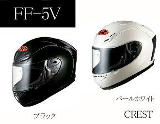 KOBUTO FF-5V