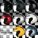 【OGK】カブトAVAND楽天市場ヘルメット部門一位獲得!【OGK】カブト AVANDアヴァンドスポーティジェットヘルメット