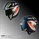 OGK RADIC・N5 ラディック・N5 バイク用ジェットヘルメット マットネイビー オージーケーカブト