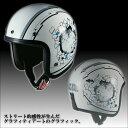 OGK ラディックN4 RADIC-N4 ジェットヘルメット オージーケーカブト