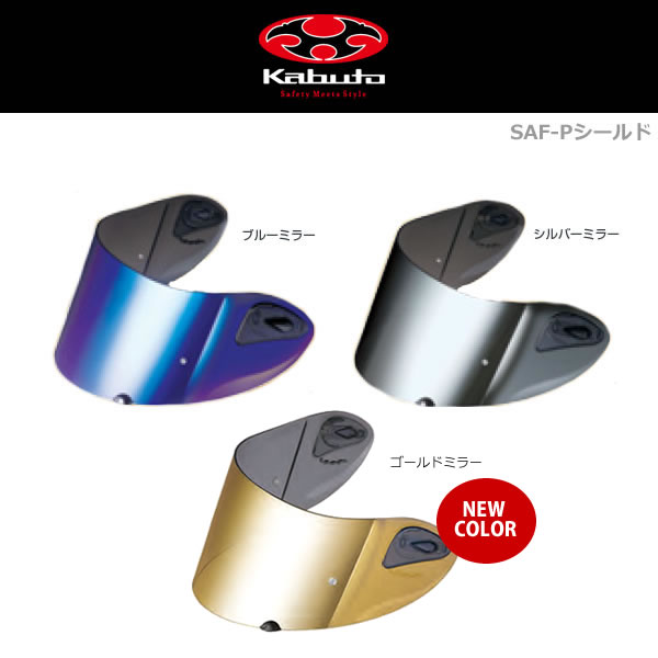 SAF-P밀러 쉴드 3 종류 FF-5 V에어로 브레이드용 오지 케이 fs3gm