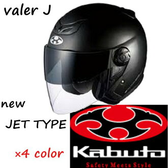 VAREL-J (배럴-J) 제트 헬멧