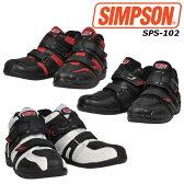 【シンプソン】SIMPSON RIDING SHOES SPS-102 ライディングシューズ