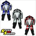 【スピードオブサウンド】SPEED OF SOUND SOS-17 キッズレーシングスーツ