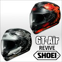 Gt-air-revive