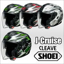 J-cruise-cleave