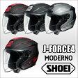 【SHOEI】J-FORCE4 MODERNO ジェイフォースフォーモデルノ オープンフェイスヘルメット ジェットヘルメット ショウエイ