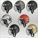 リード工業 LEAD MOUSEE シールド付きスモールジェットヘルメット ムース