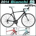 BIANCHI 2014 VIA NIRONE 7 ALU SORA 9sp Compact ビアンキ ヴィアニローネ【ロードバイク】【自転車】