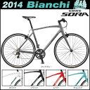 BIANCHI 2014 ROMA 2 SORA 9sp ビアンキ ローマ2【クロスバイク】【自転車】