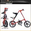 【エントリーでポイント10倍!】ストライダ 折りたたみ自転車 LT (RED)【小径車】【STRIDA 】