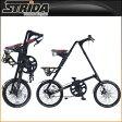 【エントリーでポイント10倍!】ストライダ 折りたたみ自転車 SX (MATT BLACK)【小径車】【STRIDA 】