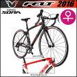 フェルト 2016 ZW95【ロードバイク/ROAD】【レディースモデル/女性用】【アルミ】【SORA(ソラ)】【FELT】【2016年モデル】【※ペダルは付属しません】