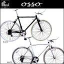 OSSO オッソ トロ 7.4-BH TORO 7.4-BH クロスバイク 2014【組立調整してお届け】