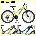 GT(ジーティー) 2017年モデル ストンパー プライム 24 / STOMPER PRIME 24【ジュニアバイク/子供用自転車/BMX】【24インチ】