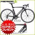 MERIDA(メリダ) 2017年モデル リアクト 400 / REACTO 400【ロードバイク/ROAD】