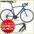 MERIDA(メリダ) 2017年モデル ライド 400 / RIDE 400【ロードバイク/ROAD】