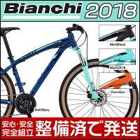 ビアンキ 2018年モデル KUMA 27.3(クマ27.3)【27.5インチ】【MTB/マウンテンバイク】【Bianchi】の画像