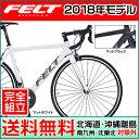 FELT(フェルト) 2018年モデル F75【ロードバイク...