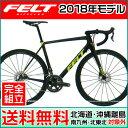 FELT(フェルト) 2018年モデル FR2 DISC【ロ...