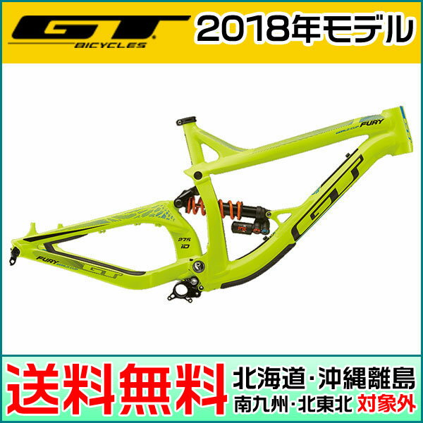 "3/"" ZEE GREEN Shimano Frame Mountain Fork Shox Parts MTB Bike Race DECAL STICKER"