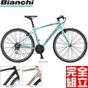(特典付)BIANCHI ビアンキ 2019年モデル C・SPORT 1 Cスポーツ1 クロスバイク(ライトプレゼント)【bike-king】