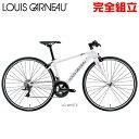 【店頭受取・地域限定】 ルイガノ アビエイター9.2 2019年モデル LOUIS GARNEAU AVIATOR9.2 クロスバイク【bike-king】