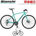 Bianchi ビアンキ 2020年モデル ROMA 2 ローマ2 クロスバイク【bike-king】