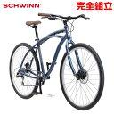 SCHWINN シュウィン 2020年モデル WORLD ワールド クロスバイク