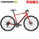 MERIDA メリダ 2021年モデル GRAN SPEED 200 D グランスピード200D クロスバイク