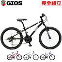 GIOS ジオス 2021年モデル GENOVA 22 ジェノア22 子供用自転車