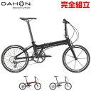 ショッピング折りたたみ自転車 DAHON ダホン 2021年モデル DEFTAR デフター 折りたたみ自転車